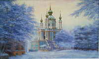 Зимняя Андреевская церковь