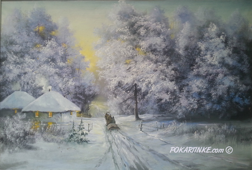 Зимовий вечір - картинная галерея PoKartinke.com