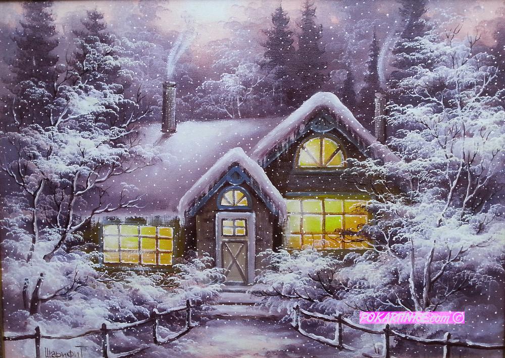 Сказочный зимний вечер - картинная галерея PoKartinke.com