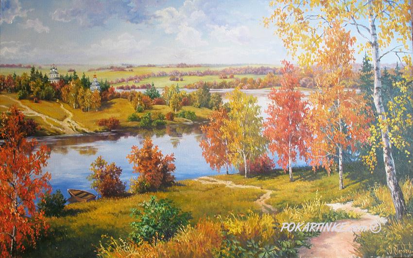 Золотая осень на реке - картинная галерея PoKartinke.com