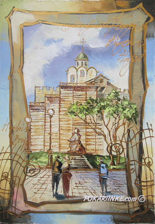 Золотые ворота - картинная галерея PoKartinke.com